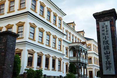 宮殿| 色使いがお洒落な建物