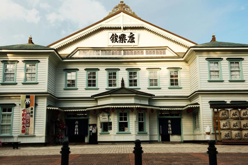 [ 康楽館 ]  小坂鉱山事務所の近くにあります。