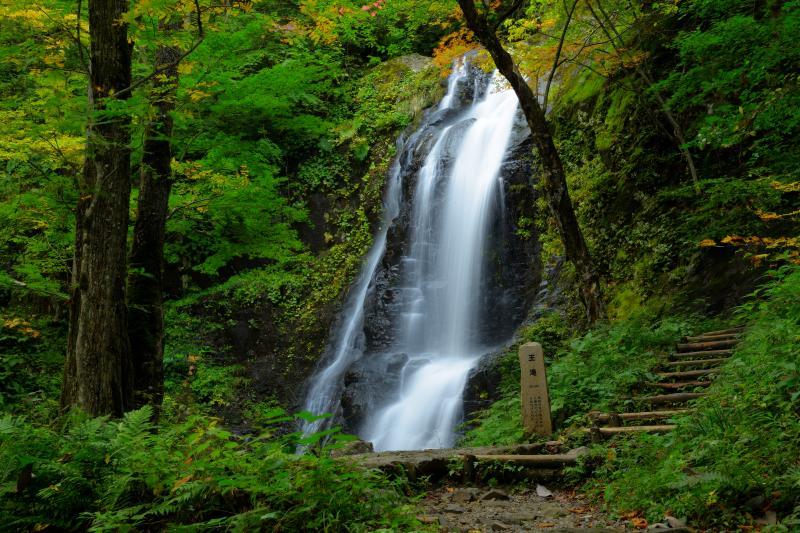 [ 王滝 ]  宇津江四十八滝の中で最大の滝。高さは19mほど。