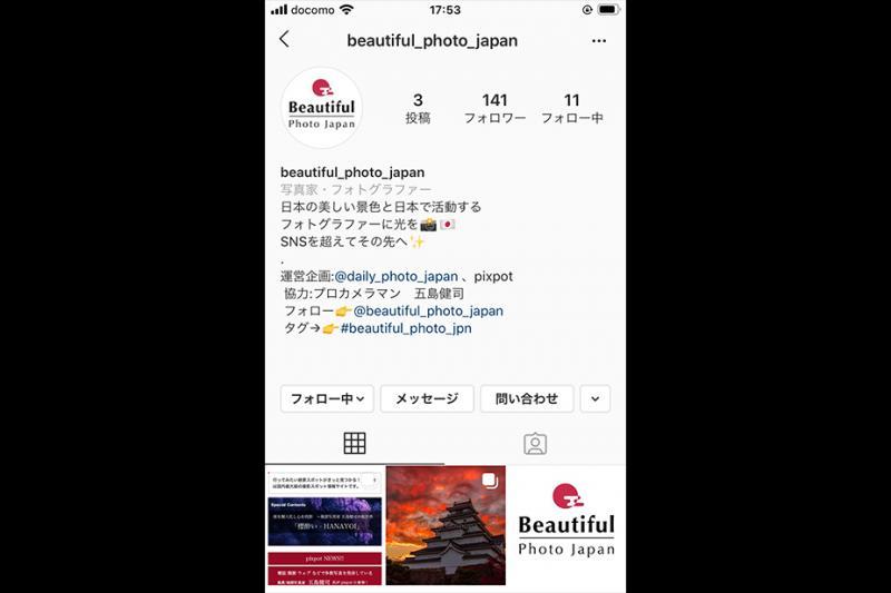 Beautiful Photo Japan -Instagram|