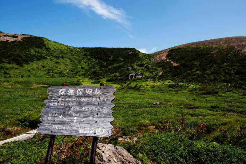 [ 避難小屋から稜線へ ]  傾斜の急な登りに入ります