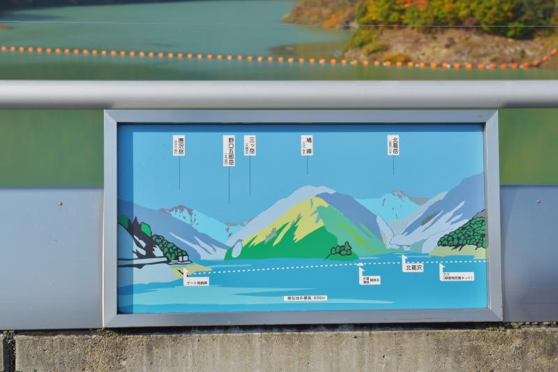 [ 大町ダムから見える山 ]  唐沢岳・野口五郎岳などが見えます