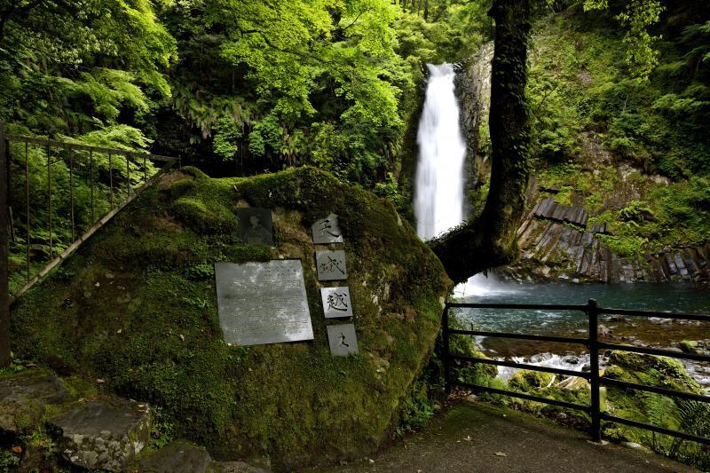 [ 天城越えの石碑 ]  滝の正面に石碑がありました。