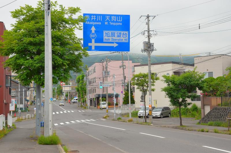 [ 小樽の夜景 ]