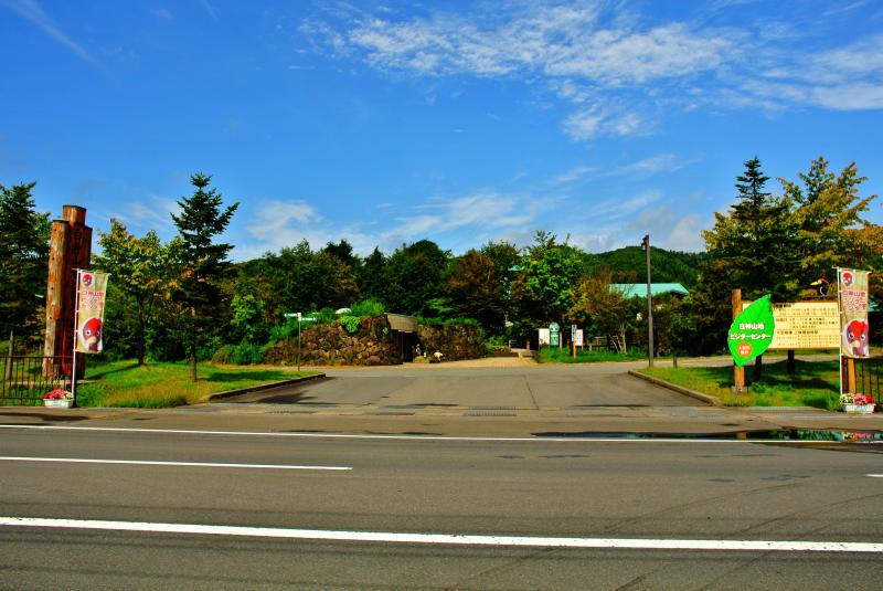 白神 山地 ビジター センター