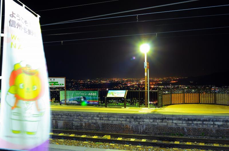 [ 姨捨駅 夜景 ]  電車を降りると素晴しい眺望が広がります。ホームには展望台や案内板があります。